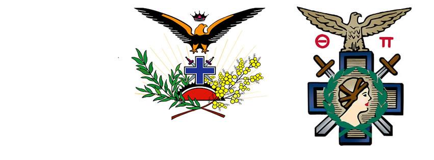 AHEPA & DOP Logos